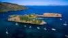 Остров по цене квартиры продают в Шотландии
