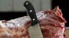 В Чадыр-Лунге конфисковали несколько сотен килограммов мяса
