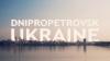 Рада утвердила переименование Днепропетровска в Днепр