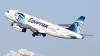 За три дня до крушения у самолета Egypt Air были обнаружены технические неполадки