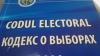 Венецианская комиссия рассмотрит изменения в Избирательный кодекс Молдовы