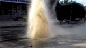 В центре Кишинева прорвало трубу с горячей водой (ВИДЕО)