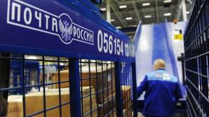 Российский почтальон доставил пластинку, сложив её пополам (ФОТО)