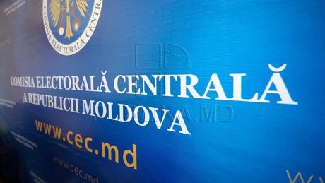 """Движение """"Speranţa-Надежда"""" подало документы на регистрацию в предвыборной гонке"""