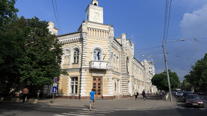 Реставрация на миллионы леев: здание мэрии Кишинева обновят