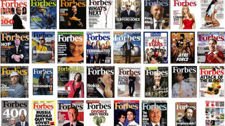 Forbes назвал самую влиятельную женщину в мире