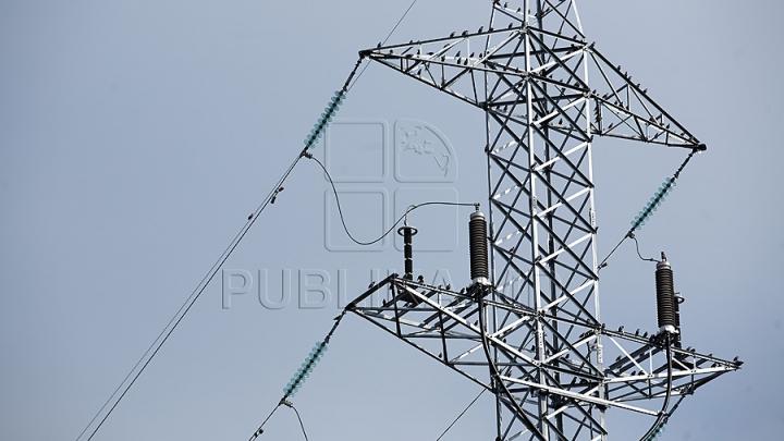 Молдова получит 100 млн евро на модернизацию энергосистемы