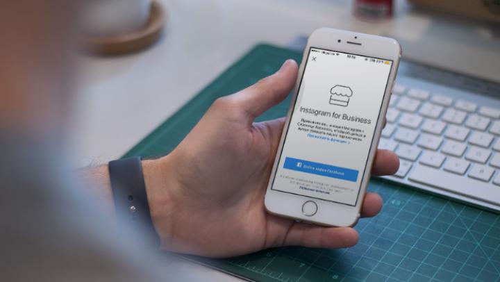 В Instagram появились бизнес-аккаунты
