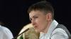 Голодающая Надежда Савченко посетит званый ужин в США