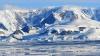 Ученые обеспокоились тем, что Антарктида покрывается озерами