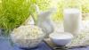 Молочку из будущего обнаружили инспекторы в ходе проверки (ФОТО)