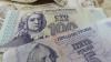 Региональная валюта Приднестровья резко обесценилась