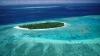 Китайская компания купила остров в Австралии