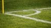 Матчи шестого тура Национальной дивизии по футболу будут перенесены