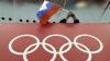 Арбитражный суд не допустил российских паралимпийцев до игр в Рио