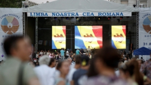 Молдова празднует День государственного языка