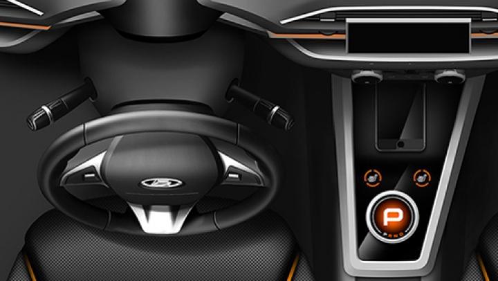 АвтоВАЗ показал первое изображение салона новой Lada (ФОТО)