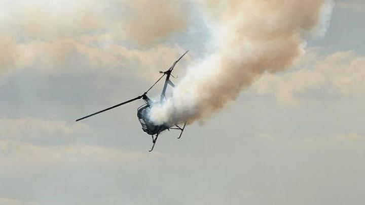 Вертолет потерпел крушение в Чехии, погибли два человека