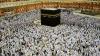 Началось традиционное паломничество мусульман в Мекку