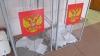 Ситуация на выборах в Госдуму: досрочное голосование по миру и драка в Киеве