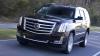 Cadillac ликведирует почти половину своей дилерской сети