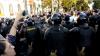 Начато уголовное расследование по факту массовых беспорядков на протесте 27 августа