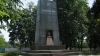 Останки Григория Котовского перезахоронят