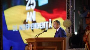 Парламент отметил 25-летие независимости Молдовы торжественным заседанием