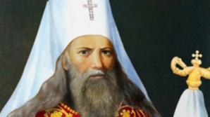 Митрополит Гавриил Бэнулеску-Бодони канонозирован (ЦЕРКОВНАЯ СЛУЖБА)