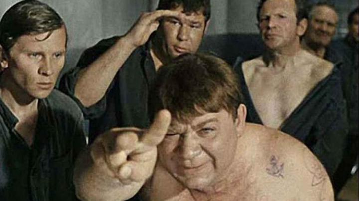 Украинским заключенным разрешили общаться на жаргоне