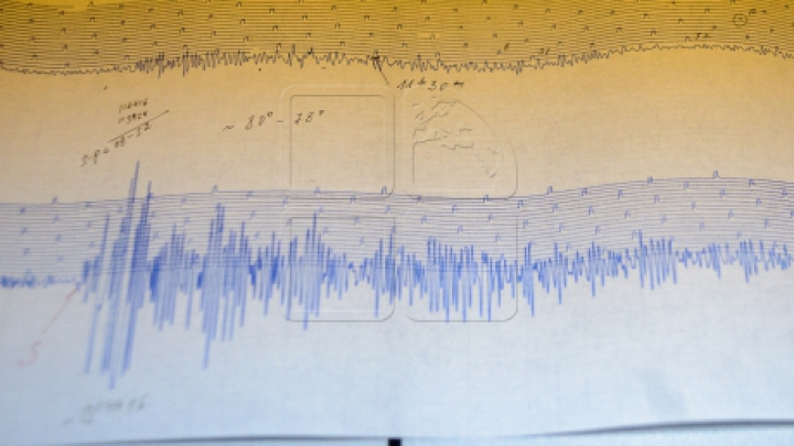 Экс-директор института физики Земли предсказал следующее мощное землетрясение