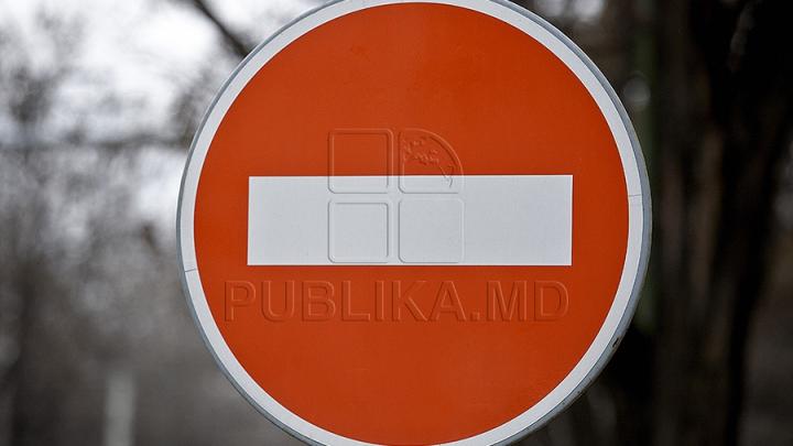 Движение по улице 31 августа, между Бодони и Пушкина будет закрыто до 17 февраля