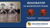 Moldindconbank - подтверждает статус инноватора на банковском рынке Молдовы