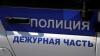 В Ростове-на-Дону женщина ограбила банк