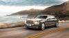 Названа цена самого роскошного Bentley
