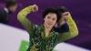 Гран-при США по фигурному катанию выиграл 18-летний японец