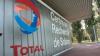 Во Франции произошел взрыв на заводе Total