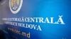 ЦИК провел рабочую встречу с представителями бюро ОБСЕ по правам человека