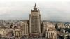 Хакеры взломали сайт МИД-а России
