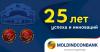 Moldindconbank отмечает 25 Лет успеха и инноваций