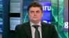Что нужно Молдове, чтобы привлечь инвестиции из-за рубежа
