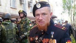 В Донецке взорвали командира сепаратистов Моторолу