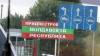 Полиция задержала жителя Дубоссарского района с шестью килограммами тротила