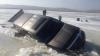 Джип с тремя пассажирами провалился под лёд в Подмосковье