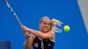 Цибулкова обыграла Кербер в финале Итогового турнира WTA