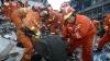 В Китае взорвалась теплоэлектростанция, есть жертвы