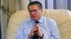 """СМИ: Улюкаев хотел отобрать у государства """"Роснефть"""""""