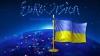 В конкурсе Евровидение-2017 примет участие рекордное количество стран