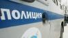 В Подмосковье задержана банда вооруженных молдаван