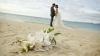 Израиль: На свадьбе отец жениха зарезал гостя